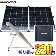 120W12vポータブル携帯折畳式ソーラーパネルキットスタンド付属15A12V/24Vコントローラー付
