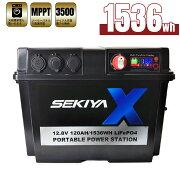 家庭用ポータブル電源バッテリーボックスバッテリーをいれると大容量ポータブル電源に1200wバッテリー対応接続・カスタマイズサポート無料