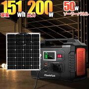 リチウム蓄電池、ポータブル電源大容量93600mAh/350Whアウトドア・・