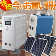 パナソニック(Panasonic)製(産業・住宅用)リチウムイオン蓄電システム蓄電容量5kWhスタンドアロンタイプ屋内設置モデルタウンEVモデルTEV-7050