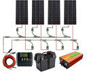 SEKIYA 非常用電源 家庭用小型発電セット ソーラー40