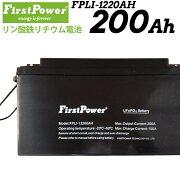 【LEOCHLP12-150】☆MF蓄電用12V150Ah