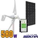 風と太陽で自家発電 風力発電400W&太陽発電100Wセット...