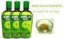 ハーフィズ ヂー アムラ オイル 200ml*3セット Hair Oil HAFIZ JEE AMLA OIL