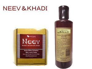 アーユルヴェーダ ニーブ&カーディ ヘアケア(ヘアウォシュソープ&ヘアオイル) AYURVEDA NEEV&KHADI HAIR CARE