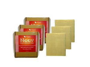 アーユルヴェーダ ニーブ カサル バダム ソープ AYURVEDA NEEV Herbal Kesar Badam SOAP For A Royal Glow 3個セット 『150時間限定! ポイント最大44倍!お買い物マラソン』