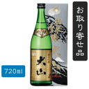 大山純米吟醸 【箱入】(720ml)