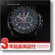 LUMINOX [海外輸入品] ルミノックス ロッキードマーティン 9272 メンズ 腕時計 時計