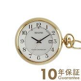 CITIZEN シチズン レグノ ソーラー電波 エクシード ペンダントウォッチ KL7-922-31 [正規品] メンズ&レディース 腕時計 時計