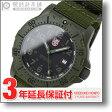 [海外輸入品] LUMINOX ルミノックス FIELD SPORTS 8817.GO メンズ 腕時計 時計【あす楽】