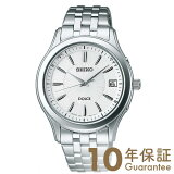 DOLCE&EXCELINE セイコー ドルチェ&エクセリーヌ ソーラー電波 100m防水 SADZ123 [正規品] メンズ 腕時計 時計