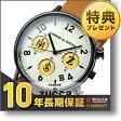 CABANEdeZUCCa [国内正規品] カバンドズッカ タイプライター AJGT001 メンズ&レディース 腕時計 時計【ポイント10倍】