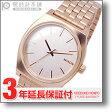 NIXON [海外輸入品] ニクソン タイムテラー A045897 メンズ&レディース 腕時計 時計【あす楽】
