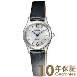 EXCEED シチズン エクシード ソーラー EX2060-07A [正規品] レディース 腕時計 時計