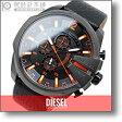 [海外輸入品] DIESEL ディーゼル メガチーフ DZ4291 メンズ 腕時計 時計