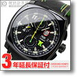 LUMINOX [海外輸入品] ルミノックス トニーカナーンシリーズ 第5弾世界限定311本 1188 メンズ 腕時計 時計【あす楽】
