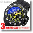 LUMINOX [海外輸入品] ルミノックス 500m防水 1526 メンズ 腕時計 時計