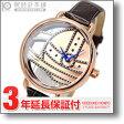 VivienneWestwood [海外輸入品] ヴィヴィアンウエストウッド Ladbroke VV076RSGY レディース 腕時計 時計【あす楽】