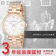 MARCBYMARCJACOBS [海外輸入品] マークバイマークジェイコブス ベイカー MBM3244 メンズ&レディース 腕時計 時計
