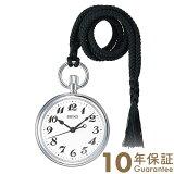 SEIKO セイコー 鉄道時計 SVBR003 [正規品] メンズ 腕時計 時計【あす楽】
