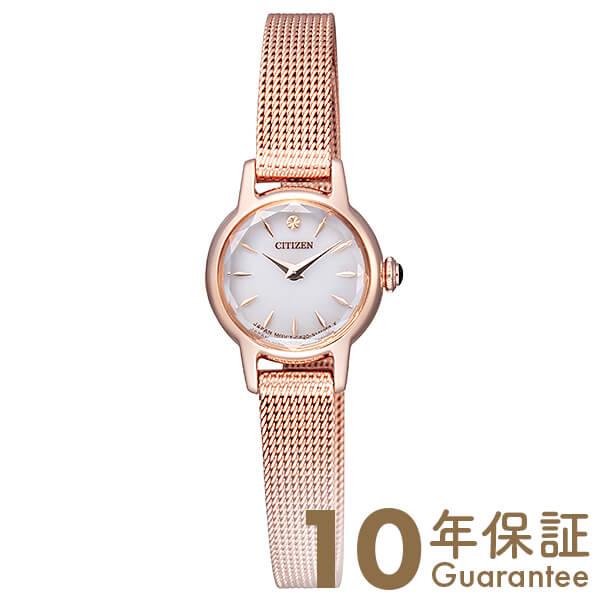 腕時計, レディース腕時計  Kii: EG2992-51A 55