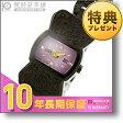 ANNASUI アナスイ FBVK966 [正規品] レディース 腕時計 時計