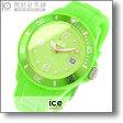 ICEWatch アイスウォッチ フォーエバー SI.GN.U.S [正規品] メンズ 腕時計 時計【あす楽】