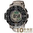 PROTRECK カシオ プロトレック マルチフィールドライン ソーラー電波 PRW-3500T-7JF [正規品] メンズ 腕時計 時計