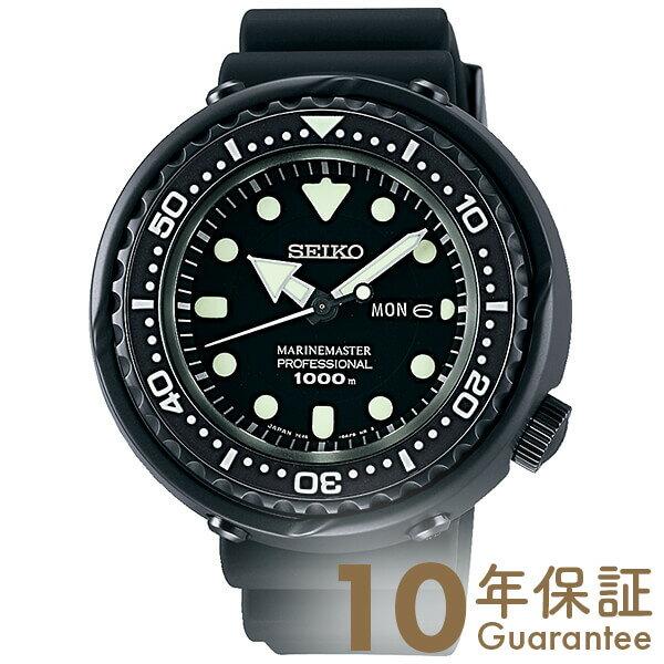 腕時計, メンズ腕時計 1837 PROSPEX 1000m SBBN025 360