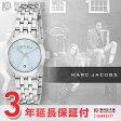 [海外輸入品] MARCBYMARCJACOBS マークバイマークジェイコブス ピーカー MBM3376 レディース 腕時計 時計