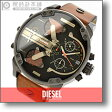 DIESEL [海外輸入品] ディーゼル DZ7332 メンズ 腕時計 時計