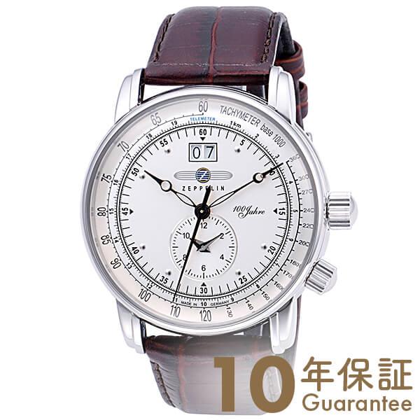 腕時計, メンズ腕時計  ZEPPELIN 100 76401N