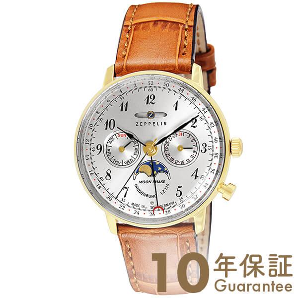 腕時計, メンズ腕時計  ZEPPELIN 7039-1