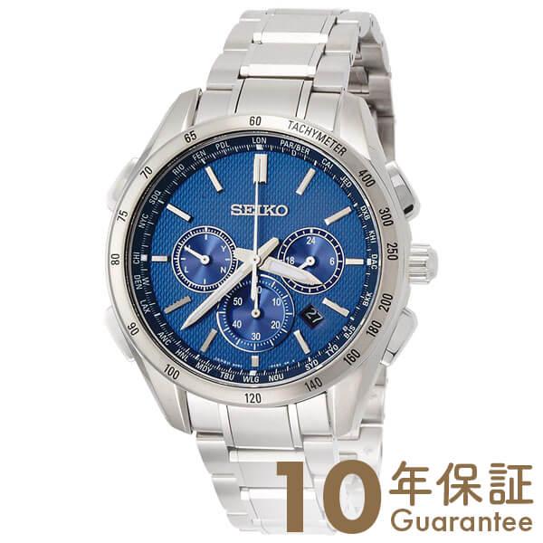 腕時計, メンズ腕時計  BRIGHTZ 10 SAGA191 360