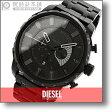 DIESEL [海外輸入品] ディーゼル ストロングホールド DZ4349 メンズ 腕時計 時計