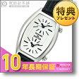 CABANEdeZUCCa カバンドズッカ スイートコーン AJGK060 [正規品] メンズ&レディース 腕時計 時計【あす楽】