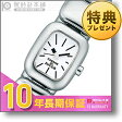 CABANEdeZUCCa カバンドズッカ チューイングガム タブレット AJGK069 [正規品] メンズ&レディース 腕時計 時計