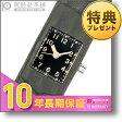 CABANEdeZUCCa [国内正規品] カバンドズッカ サファリズー 世界限定600本 AJGK063 メンズ&レディース 腕時計 時計【ポイント10倍】