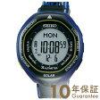 PROSPEX [国内正規品] セイコー プロスペックス ウィンターデザイン限定1000本 限定BOX ソーラー 100m防水 SBEB041 メンズ&レディース 腕時計 時計【ポイント10倍】