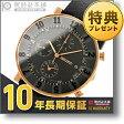 SEIKOSELECTION [国内正規品] セイコーセレクション 限定1000本 限定BOX クロノグラフ SCEB034 メンズ&レディース 腕時計 時計【ポイント10倍】