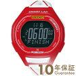 PROSPEX [国内正規品] セイコー プロスペックス 東京マラソン2016限定 1500本 ピンバッヂつき 100m防水 SBEH007 メンズ&レディース 腕時計 時計【ポイント10倍】