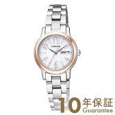wicca シチズン 腕時計 ウィッカ ソーラー KH3-436-11 [正規品] レディース 腕時計 時計