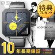 INDEPENDENT [国内正規品] インディペンデント オリジナルBOX付き ウルトラマン宇宙恐竜ゼットンコラボ 限定モデル BZ1-544-53 メンズ 腕時計 時計