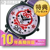 ANNASUI アナスイ アナスイ20周年記念モデル 国内限定300本 FCVK703 [正規品] レディース 腕時計 時計