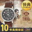 Orobianco オロビアンコ TIME-ORA タイムオラ メルカンテ OR-0055-3 [正規品] メンズ&レディース 腕時計 時計【あす楽】