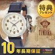 Orobianco オロビアンコ TIME-ORA タイムオラ メルカンテ OR-0055-5 [正規品] メンズ&レディース 腕時計 時計【あす楽】