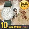 Orobianco オロビアンコ TIME-ORA タイムオラ メルカンテ OR-0055-10 [正規品] メンズ&レディース 腕時計 時計【あす楽】