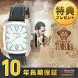 Orobianco オロビアンコ タイムオラ レッタンゴラ エンメ OR-0056-5 [正規品] メンズ&レディース 腕時計 時計【あす楽】