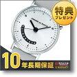 CABANEdeZUCCa [国内正規品] カバンドズッカ スマイル ニヒル AJGJ022 メンズ&レディース 腕時計 時計【ポイント10倍】
