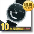CABANEdeZUCCa [国内正規品] カバンドズッカ スマイル ニヒル AJGJ023 メンズ&レディース 腕時計 時計【ポイント10倍】